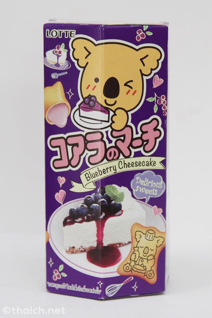タイのコアラのマーチ「ブルーベリーチーズケーキ」味が新発売
