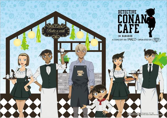 「名探偵コナンカフェ」がバンコク・サイアムセンターで期間限定オープン