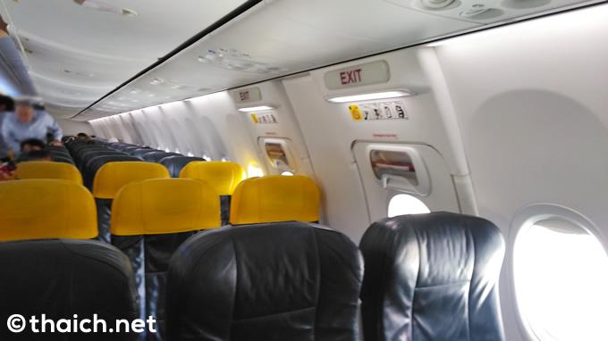 格安航空会社ノックエアで無料Wi-Fi付きの機材だった時の喜び