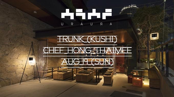 アメリカのタイ料理女性スターシェフ、東京・渋谷「TRUNK(HOTEL)」でのイベントへ