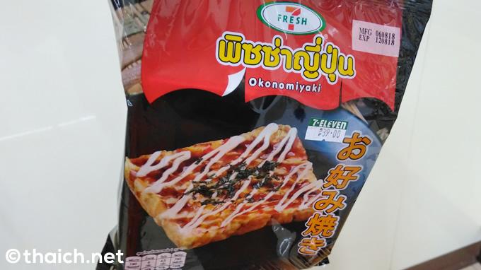 タイのセブンイレブンのお好み焼きはホットサンドメーカーで