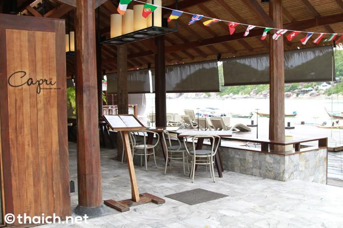 目の前がビーチのイタリア料理レストラン「CAPRI」~タオ島「ザ・ビーチクラブ・バイ・ハーティエン」