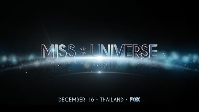 「ミス・ユニバース2018」世界大会はタイで開催