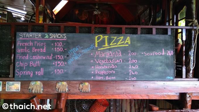 High Bar:タオ島の絶景バー