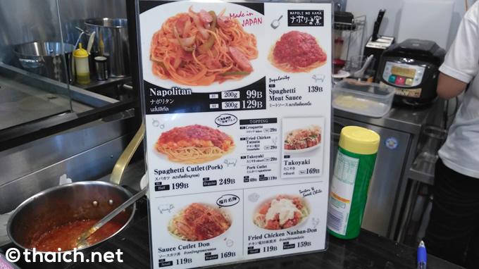 アソーク「ナポリの窯」:日本のイタリア料理店がタイ・バンコクに進出
