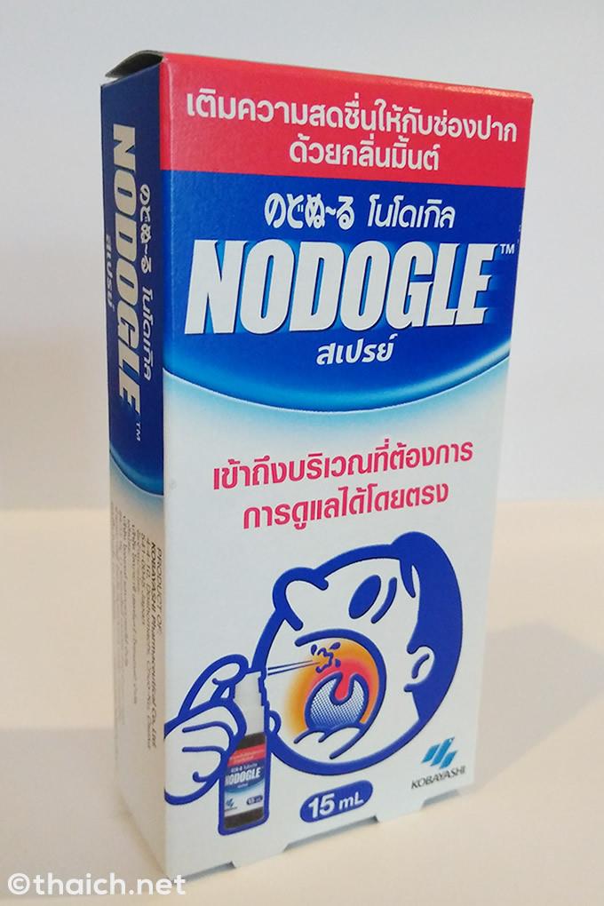 タイで喉の痛みを感じた時のタイ版のどぬ~る「NODOGLE」