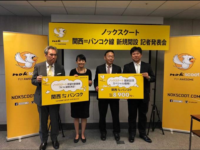 ノックスクート、関西=バンコク線を新規路線開設!2018年10月より