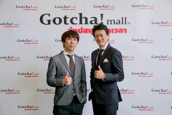 「Gotcha!mall」がタイでサービス開始