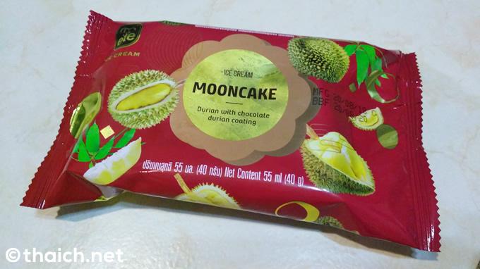 月餅アイス「MOONCAKE」はドリアン好きが食べたら止まらない!