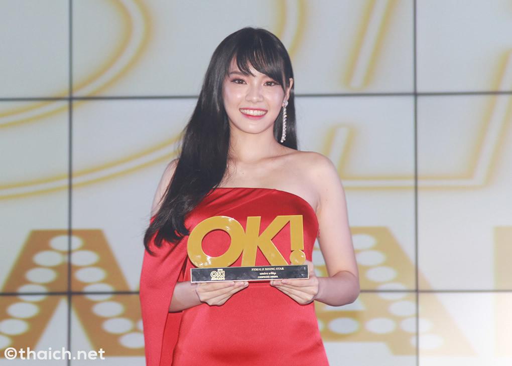 チャープランBNK48が女性ライジングスター賞を受賞[OK Awards 2018]