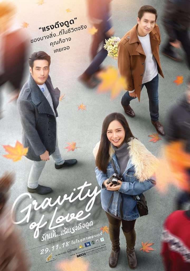 宮城県で撮影のタイ映画「Gravity of Love」がタイで2018年11月18日より劇場公開