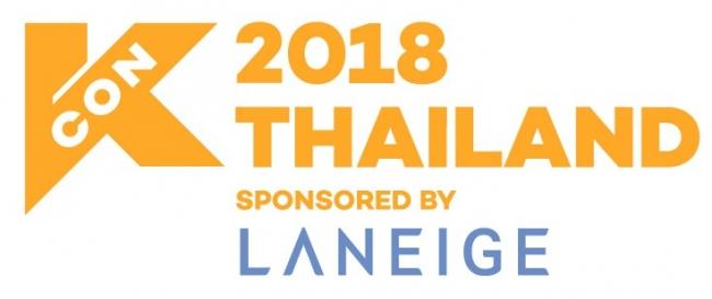 9 月 29 日、30 日にタイのバンコクで開催「KCON 2018 THAILAND × M COUNTDOWN」10月11日(木)18時 日韓同時オンエア!
