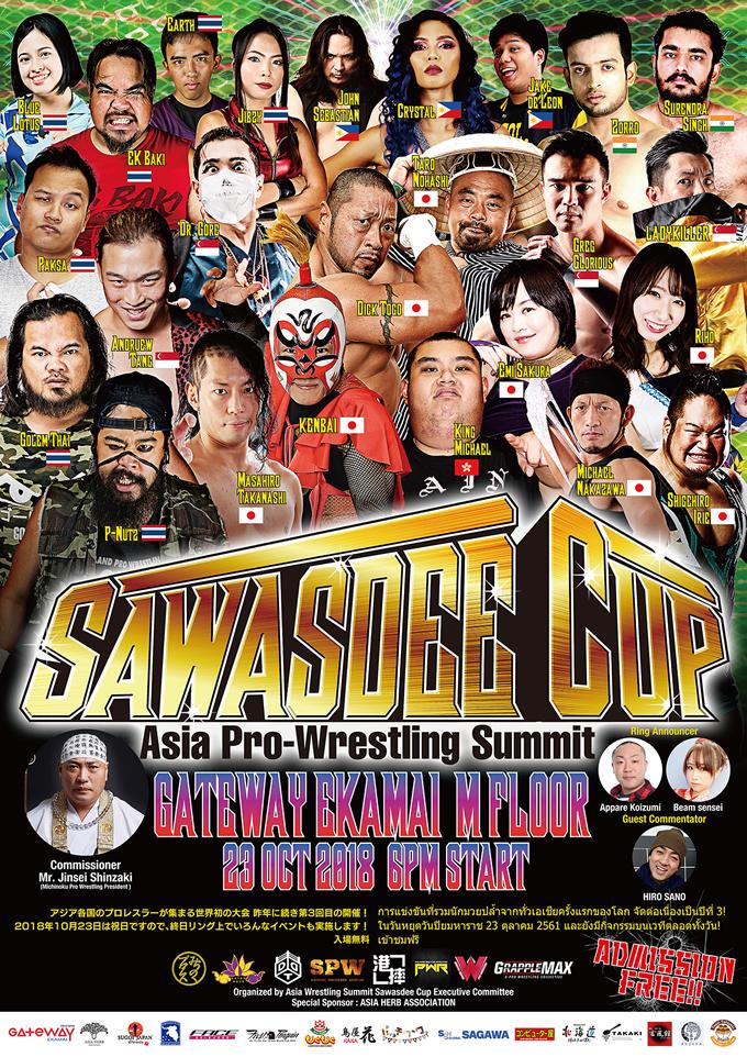 アジアプロレスサミット「第3回サワディ カップ」が2018年10月23日開催