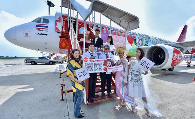 エアアジア機内でファッションショー開催、ワンサイアムと協力し中国人観光客を誘致
