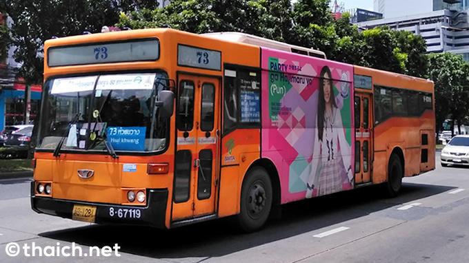 バンコクのエアコン路線バス運賃が2バーツ値上げ、最新バスへの切り替え費用捻出で