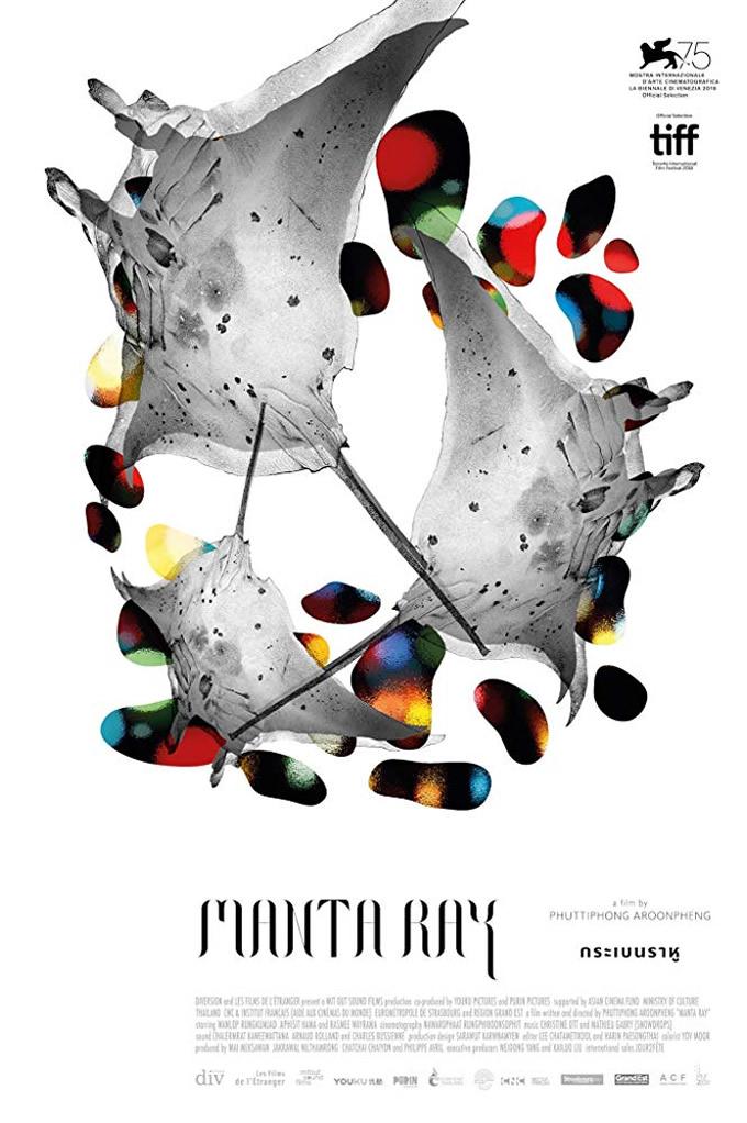 タイ映画「マンタレイ」が第19回東京フィルメックスで上映
