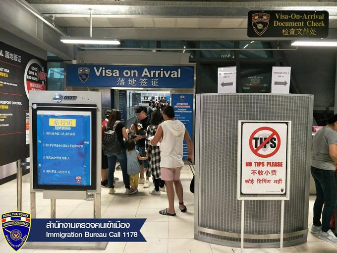 タイ入国管理局長官、空港で賄賂を要求した入国審査官ら5人を異動