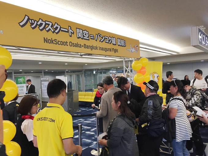 ノックスクート、本日10月29日より関西=バンコク線の運航を開始