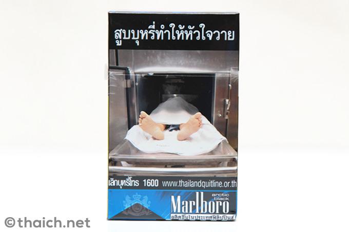 タイのタバコが値上げへ、2019年10月より最低93バーツに