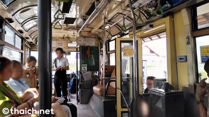 ビエンチャン空港からのエアポートバス