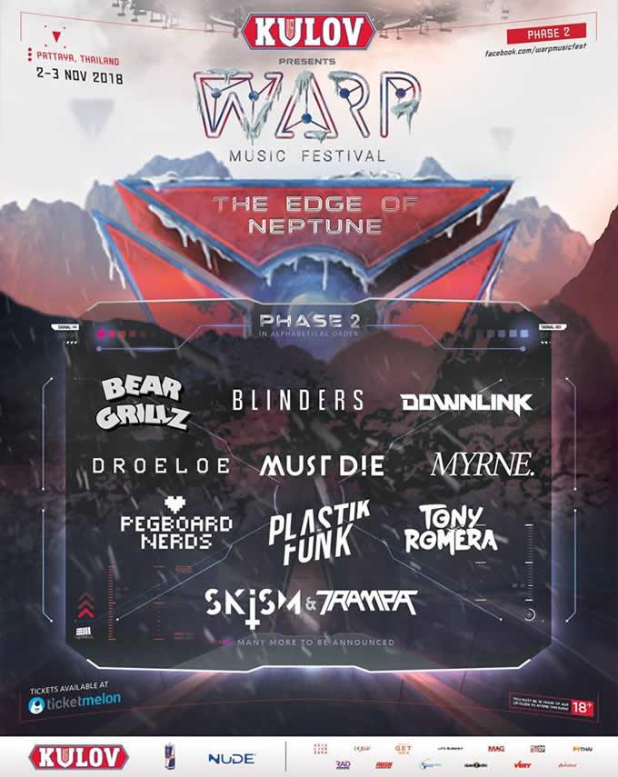 音楽フェス「Warp Music Festival 2018」がタイ・パタヤで2018年11月2日・3日開催
