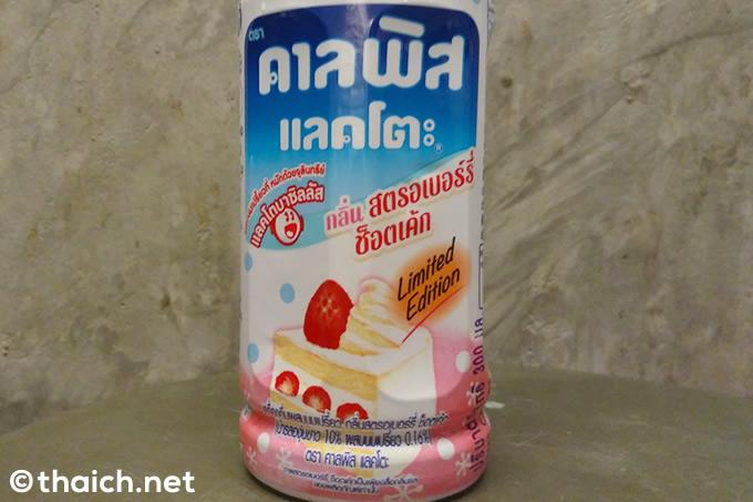タイのカルピス、クリスマス限定の味は「ストロベリーショートケーキ」!