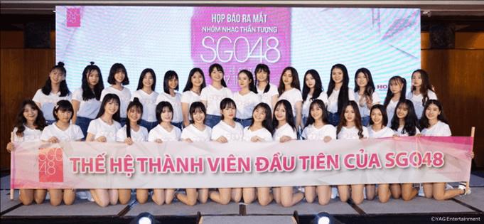 SGO48がベトナムでお披露目!大人気のタイのBNK48に続くか!?