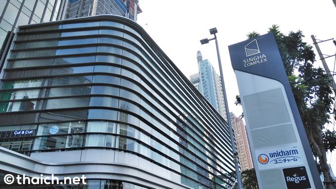 「シン・コンプレックス」は昼寝も出来る公園のようなバンコクの最新ショッピングセンター