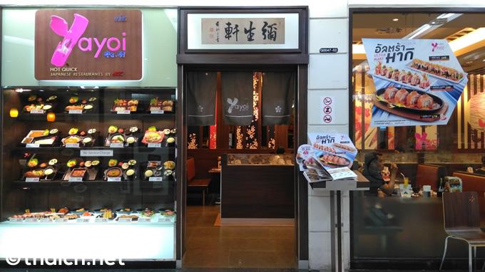 タイの「やよい軒」が寿司を鉄板で焼く暴挙!実際に食べてみると・・・