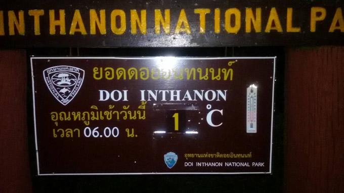 タイ北部チェンマイのドイ・インタノン山、最低気温1度で初霜観測