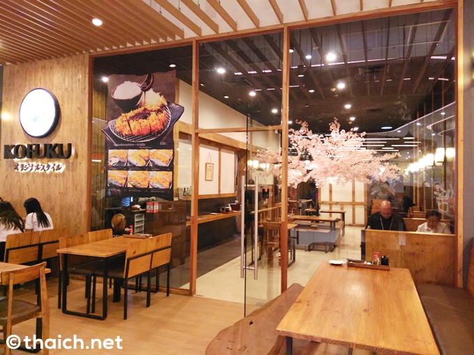 日本料理レストラン「幸福オリジナルスタイル」でお花見気分!タイなのに丼には生玉子付き!