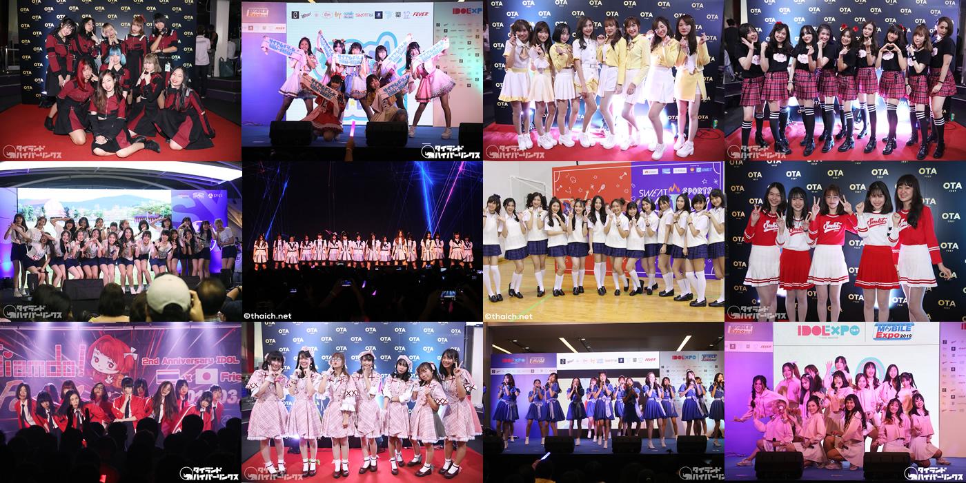 タイは再びアイドルグループ黄金時代へ!?BNK48の大成功で続々と誕生!