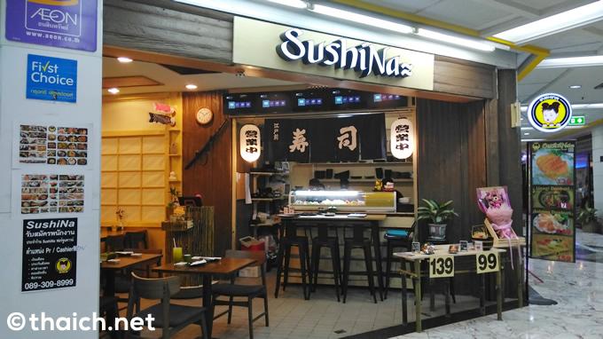 ラチャダー・フォーチューン地下の寿司店「SushiNa」の具沢山ちらし寿司