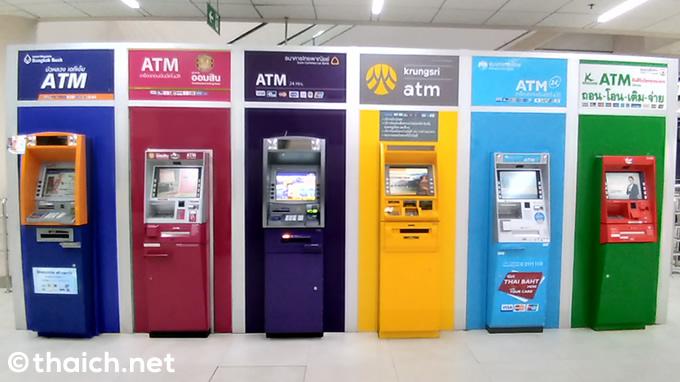 カシコン銀行アプリ「K PLUS」、ATMでキャッシュカード不要