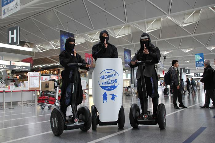 中部国際空港セントレアで新たなNINJA(忍者)ツーリズムが始動