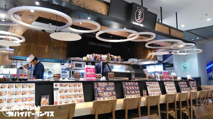 「釜天」はエムクオーティエ地下階の釜飯と海鮮丼の店