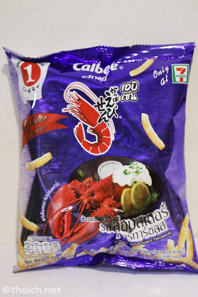 タイの「かっぱえびせん」に「ロブスター・タルタルソース味」が新登場