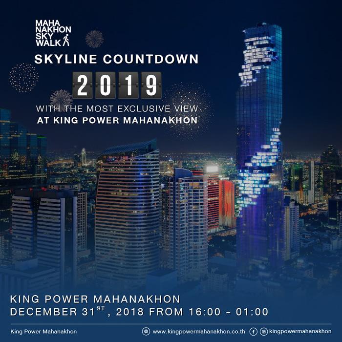 タイでもっとも高い360度展望デッキ「マハナコンスカイウォーク」で感動の大晦日を