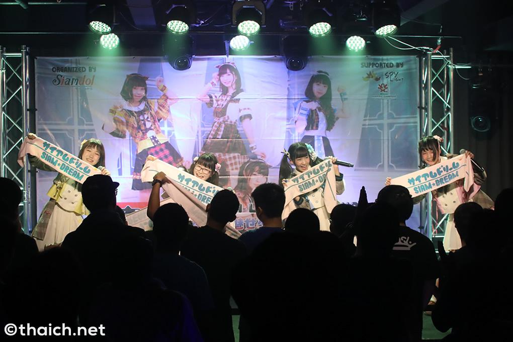 サイアム☆ドリーム、4人体制(日本人2人+タイ人2人)でのラストライブ披露