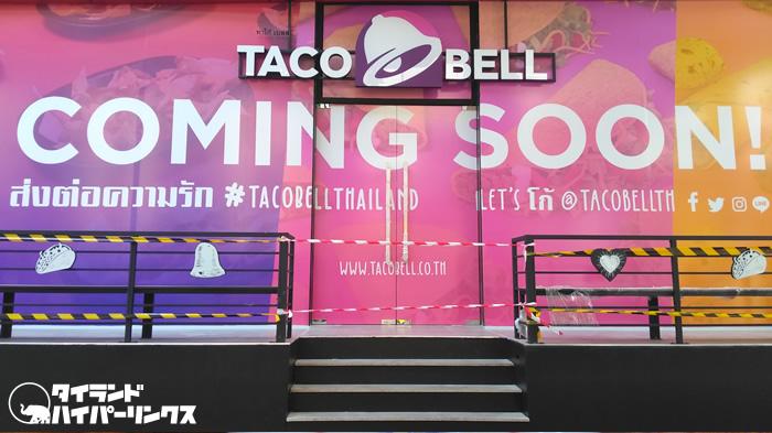 「TACO BELL(タコベル)」がタイ進出、バンコクで2019年1月24日に1号店オープン