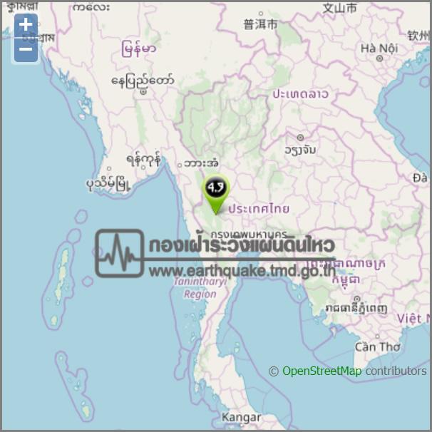 タイ西部カンチャナブリでM4.9の地震が発生