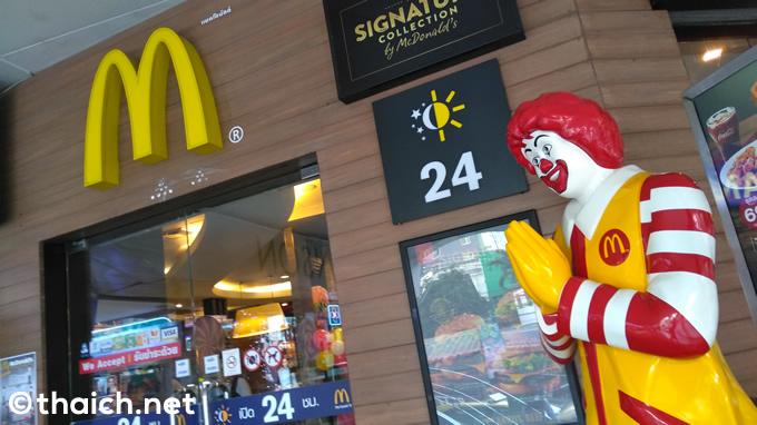 超お得!タイのマクドナルドは「Rabbit LINE Pay」決済で2割引!