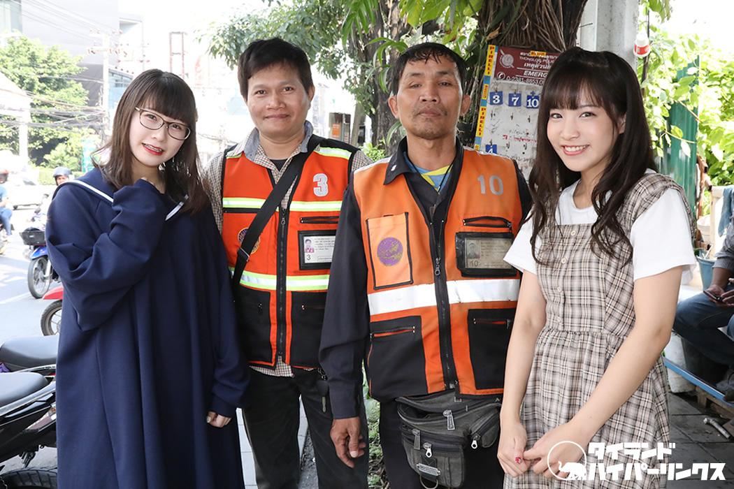 タイ・バンコクでの生活、バイクタクシーの運転手さんと