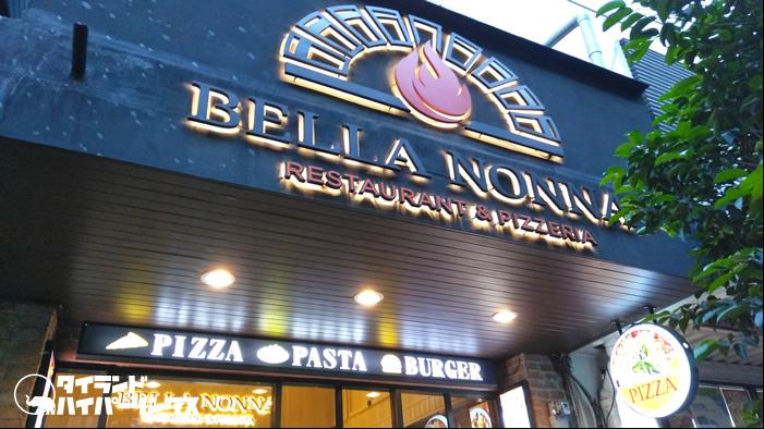 バンコクはピザが安くて美味い!「Bella Nonna」で熱々の焼き立てピザを持ち帰る