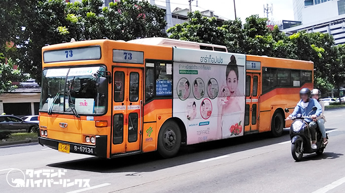 バンコクの路線バスが本日4月22日より値上げ