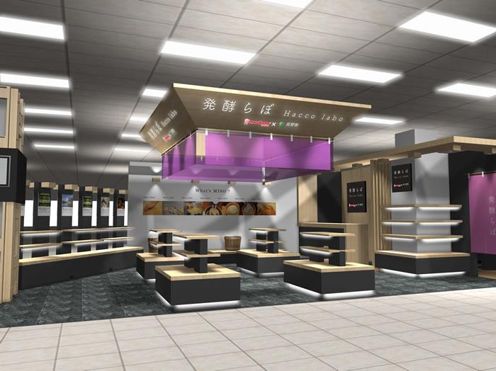 マルコメのアンテナショップ「発酵らぼ 」が2019年2月22日オープン、バンコク・ドンキモール内で