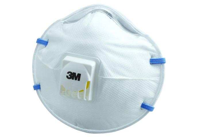 3M(スリーエム) 防じんマスク 8805-DS2