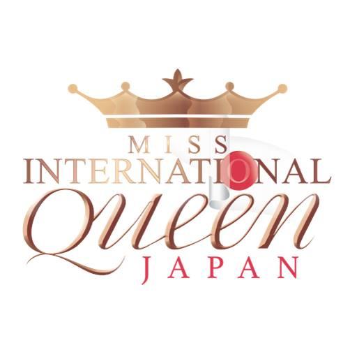 ニューハーフ日本一を決める「 MISS INTERNATIONAL Queen JAPAN 2019」開催!優勝者はタイでの世界大会へ