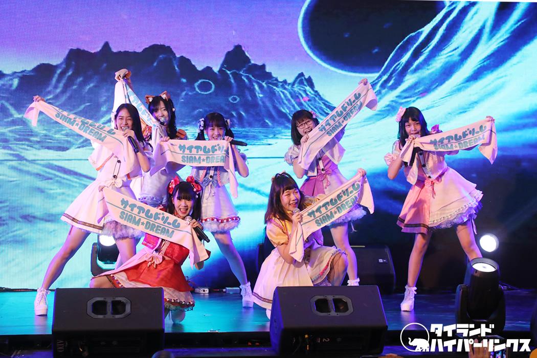 SIAM☆DREAM 7人体制お披露目ステージ![JAPAN EXPO THAILAND 2019]