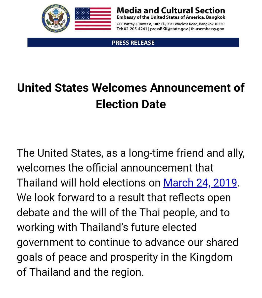 在タイ アメリカ大使館からのプレスリリース